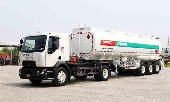 48,000 Liter Tank